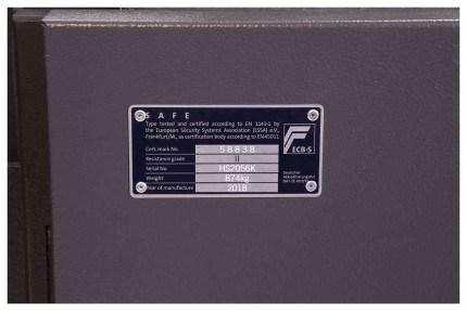 Phoenix Mercury HS2056K Eurograde 2 High Security Safe - Eurograde 2 Certification door plate