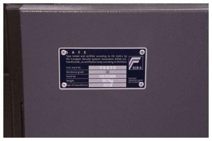 Phoenix Elara HS3556K Key Locking Eurograde 3 High Security Fire Safe - eurograde 3 certification plate