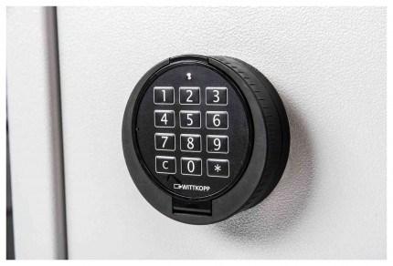 De Raat Vector S2 4E £4000 Electronic Security Safe