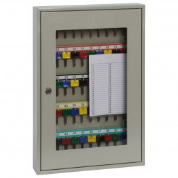 Phoenix Keysure KC0403K slightly open manufactured with a high quality cylinder key lock with 2 keys