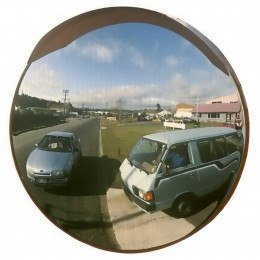 Securikey M18445D Heavy Duty Exterior Convex Mirror 1000mm with sunshade