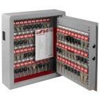 Securikey Electronic Key Storage & Key Deposit Safe 70 Keys - door open