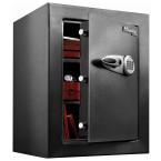 Master Lock T8-331 Digital Electronic Security Safe - door ajar
